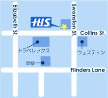 H.I.S.メルボルン支店地図