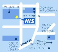 H.I.S.ケアンズ支店地図