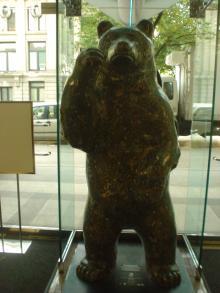 bear62