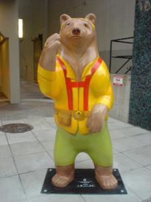 bear40
