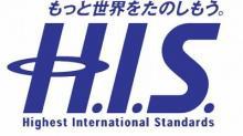 H.I.S.トロント支店  メープルライフ♪-H.I.S.