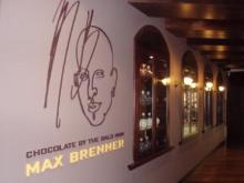 H.I.S.シドニー支店~みなと街ブログ~-max brenner2