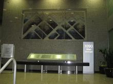 H.I.S.バンクーバー支店-1090入り口