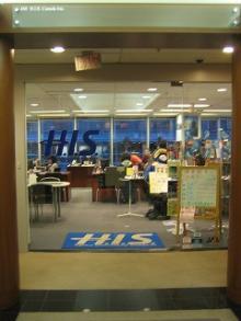 H.I.S.バンクーバー支店-入り口