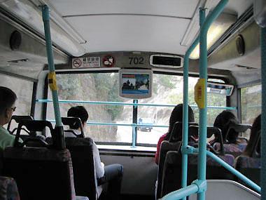 山下マヌーの マヌー式地球の遊び方-バス