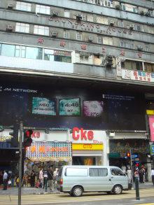 H.I.S香港支店の日記