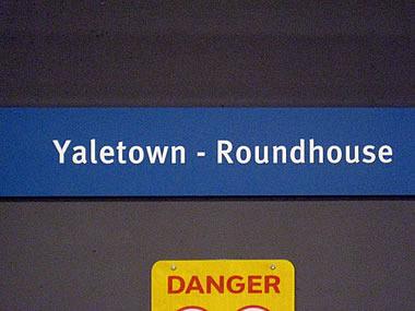 H.I.S.バンクーバー支店-Yaletown 駅 1