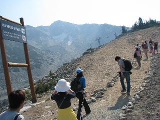 山下マヌーの マヌー式地球の遊び方-トレッキング