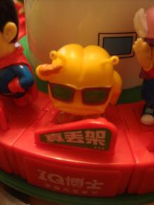 H.I.S香港支店の日記-宇宙 大王手下