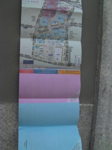 H.I.S.上海駐在事務所-城市名片冊縦