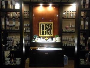 H.I.S.プーケット支店のブログ-アカリコ