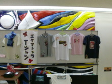 H.I.S. ダッカ支店(バングラデシュ) ~ショナル バングラ~ -Tシャツ