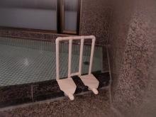 H.I.S.≫車いす又は杖で旅する!「専任添乗員がご案内する・バリアフリー旅なかま」-お遍路 車椅子