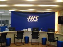 H.I.S.ソウル支店BLOG
