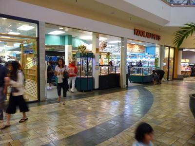 $H.I.S. ホノルル支店 ☆ LeaLeaブログ                       ハワイのコネタ♪-Windward Mall16