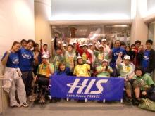 H.I.S.≫車いすで行く!バリアフリー旅行ハワイ、グァム、サイパン推進隊