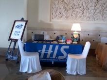 H.I.S.セブ支店のブログ