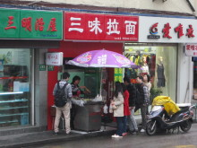 H.I.S.上海支店