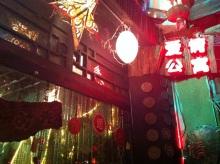 H.I.S.上海支店-西塘-夜景2