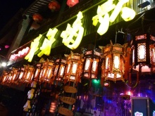H.I.S.上海支店-西塘-夜景7