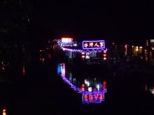 H.I.S.上海支店-西塘-夜景3