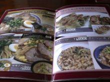 $H.I.S.ウランバートル支店(モンゴル)のブログ