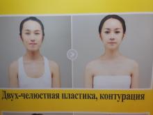H.I.Sモスクワ支店 マトリョ-シカのブログ