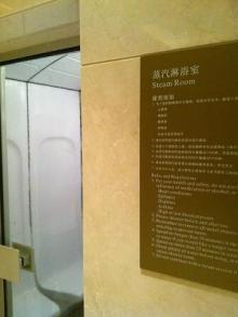 H.I.S.上海支店-WHミン21