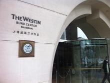 H.I.S.上海支店-ウェスティンサンデーブランチ16