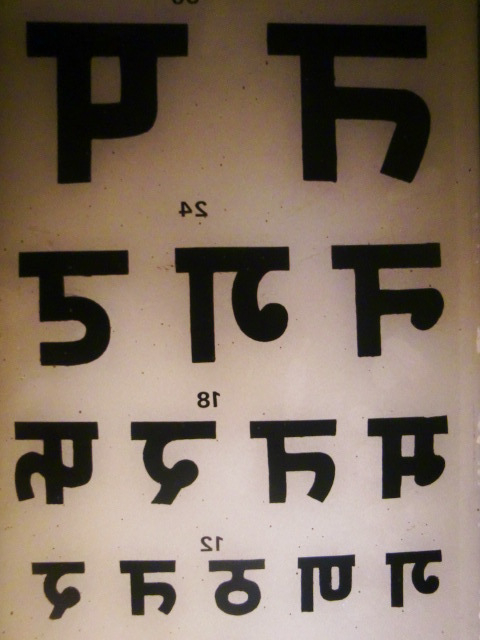 「インドの視力検査」の画像検索結果
