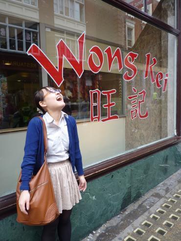 H.I.S.ロンドン雑学講座-wong kei