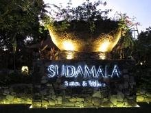 sudamara_entrance