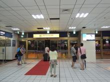 台北駅東3門