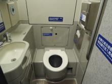 列車内のトイレ